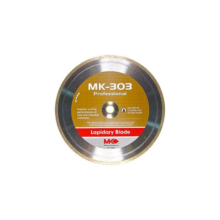 7 Inch x .050 x 5/8 x 1/2 Inch MK303 Medium Diamond Blade