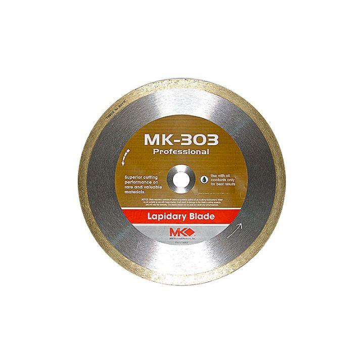 8 Inch x .060 x 5/8 x 1/2 Inch MK303 Medium Diamond Blade